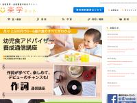日本アンティックギャラリー
