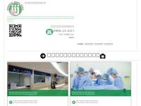 国立病院機構都城病院
