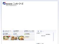 ニッキーフーズ