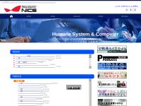 日本情報管理システム