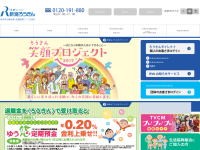 新潟県労働金庫