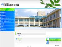新潟県立新潟向陽高等学校