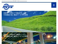 日本貨物運送協同組合連合会