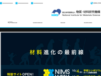 National Institute for Materials Science (NIMS)