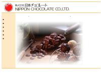 日本チョコレート