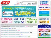 沖縄ケーブルネットワーク