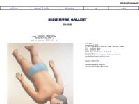 Nishimura Gallery