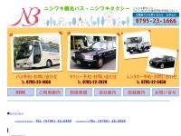 西脇観光バス