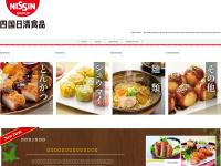 四国日清食品