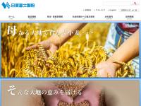 日東富士製粉