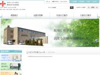 野田中央病院