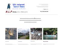 野尻湖レジャープロジェクト