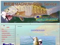 野尻湖マグナムガイドサービス
