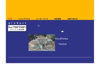 ノートン自転車工業