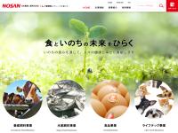 日本農産工業