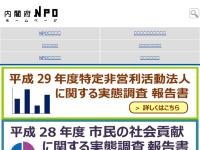 内閣府NPO