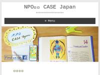 CASE Japan