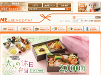 日本レストランエンタプライズ