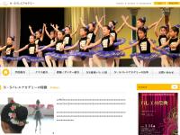 長崎佐世バレエスタジオ