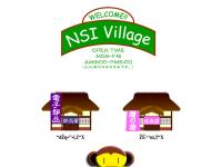 MASARUのホームページ修学旅行