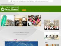 利府キリスト教会