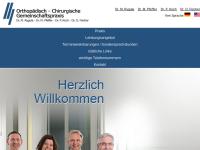 Sportmedizin, Orthopädisch - Chirurgische Praxis