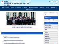 経済協力開発機構日本政府代表部