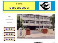 滋賀県立大津清陵高等学校