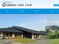 大石田ゴルフクラブ