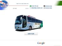 小千谷観光バス
