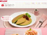 日清お菓子百科クラブ
