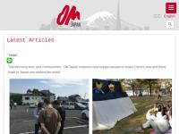 オペレーション・モービライゼーション日本(OM日本)