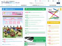 音楽鑑賞教育振興会 - 資料室