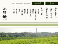 小野茶ドットコム