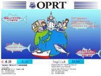 責任あるまぐろ漁業推進機構