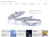 オリエンタルダイヤモンド