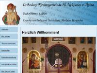 Orthodoxe Kirche Heiliger Nektarios Bischofsheim a. d. Rhön