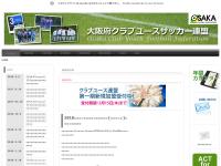 大阪クラブユースサッカー連盟