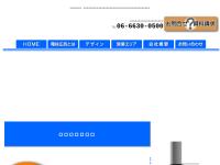 大塚広告社