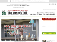 The Otter's Tail オッターズテイル