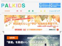 児童英語研究所