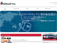 パルティオソフト