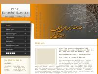 Parsi Sprachdienste - Dipl.-Ing. M. Schams & Partner