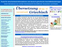 Partnerbiz Translation