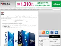 PowerBook G4 Web
