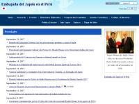 在ペルー日本国大使館