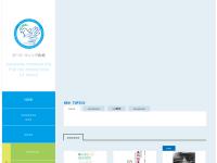 長崎平和推進協会