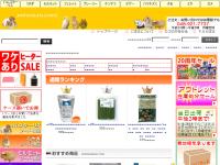 ペット屋さん.com