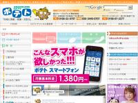 旭川ケーブルテレビ