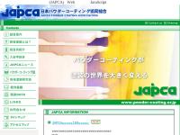 日本パウダーコーティング協同組合